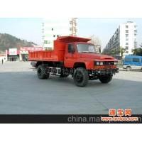 EQ3120FP3自卸车