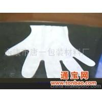 CPE一次性手套