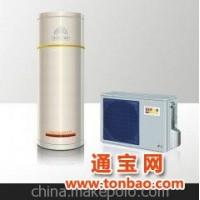 新能源节能产品德能空气能热水器
