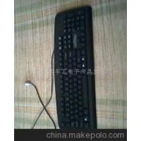 寻求网吧专用键盘合作-网吧专用键盘