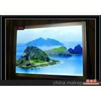 钓鱼岛是中国的-装饰灯