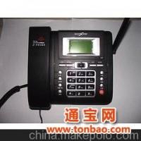 长沙联通无线座机可注册qq微信打湖南联通手机全免费