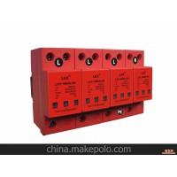690V电源防雷模块