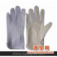 A 慈利县大宝手套 供应厂家直销精品推荐防静电PU手套