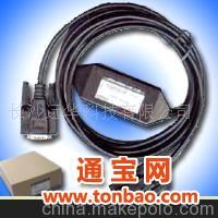 PLC编程电缆