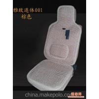 汽车坐垫 凉垫 座垫 2012