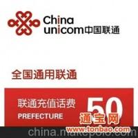 长沙市极速网络有限公司