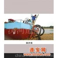 水力矿选设备 抽沙船