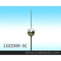 球形优化避雷针LGZ2300-5