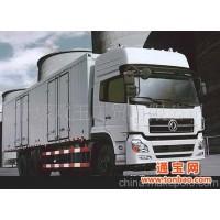 供应山西客户DFL5230天龙厢式车