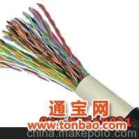 HYA,HYAT,HYAT53通信电缆,HYA53通讯电缆