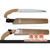 SELL - CARPENTRY SAW