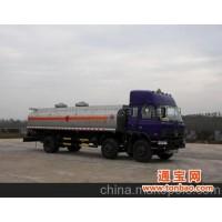 CSC5253GJY3型加油车