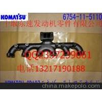 小松R225LC-9/6D107排气支管