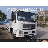 供应东风 CLW5160TQZD3东风天锦拖吊清障车价格