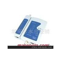 智能网络测试仪(可测UTP缆、BNC同轴电缆)-智能网络测试仪