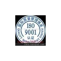 岳阳常德张家界益阳ISO体系管理软件及内审员培训1031