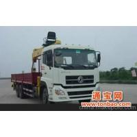 五家渠供应国四东风天龙8-12吨后双桥随车起重运输车