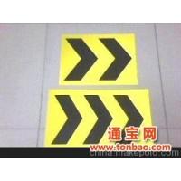 停车场专用箭头导向牌(成品、铝质反光)