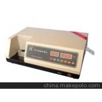 金属检测仪,微量金属检测仪,武汉