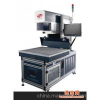 高速导光板激光打点机SCM150 CX
