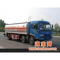CLW5253GYYC3解放小三轴23-25立方运油车
