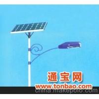 太阳能新式路灯