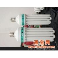 厂家 供应 优质 低价 大功率 晟晖 节能灯