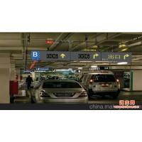 供应智能系统诱导系统停车场智能诱导系统