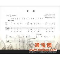 谦谦音乐工作室——专业乐谱排版 音乐排版制作