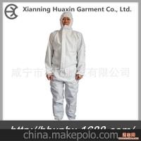 SF/Microporous/白色透气膜一次性防护服(工厂直销)