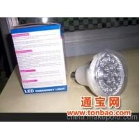 LED充电式应急节能灯 高功率长寿命 循环充电