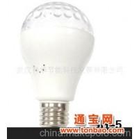 LED新型节能灯(E27螺口)