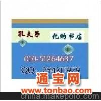 北京市建设工程施工现场安全资料管理软件2011版