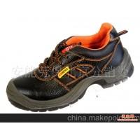 P311-1高级防护鞋