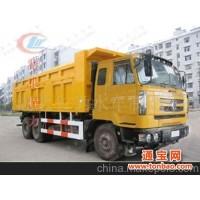 东风EQ3256LJ 自卸汽车