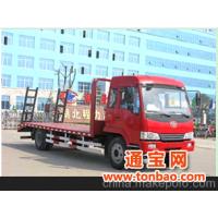 程力威牌CLW5160TPBC3平板运输车挖机平板运输车