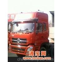 东风汽车,东风货车,东风自卸车,EQ3126G