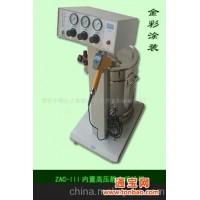 静电喷涂机-静电喷涂机