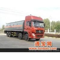 DTA5311GHYD型化工液体运输车
