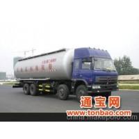 装载量大、价格便宜的粉粒物料运输车,粉粒车