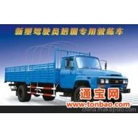 厂家提供改装加长老式9米教练车服务 国内低价
