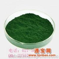 龙胆紫548-62-9质量保证  价格 厂家