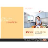 北京画册设计(企业)