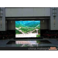clear led display of AKAMI