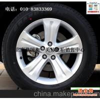 丰田汉兰达轮胎 邓禄普轮胎北京旗舰店