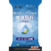 蓝水晶双酶复合肥料