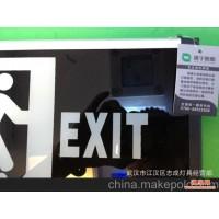 祺宇新国标:标志灯