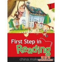 少儿创意绘本阅读教材First Step in Reading