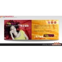 供应A4企业宣传画册设计及印刷